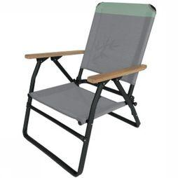 Human Comfort Chair Compact Chair Boust dark grey