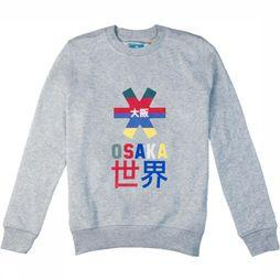 Osaka People Pullover Deshi Throwback Nautical Light Grey Mixture