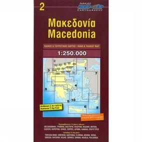 Macedonië (+R) Road Ed.