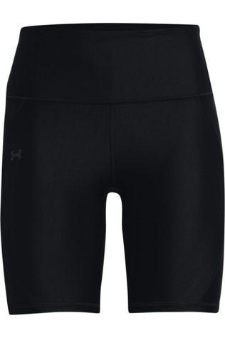 Under Armour Short Hg Armour Shine Zwart