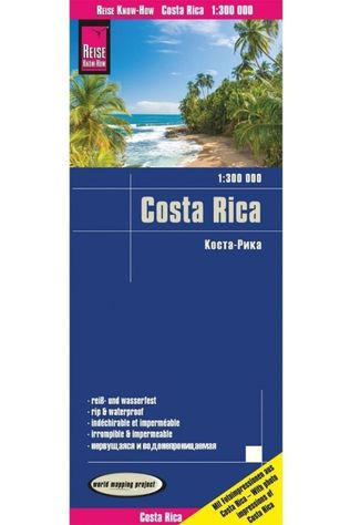 REISE KNOW-HOW Costa Rica Rkh R/V (R) Wp Gps 2019