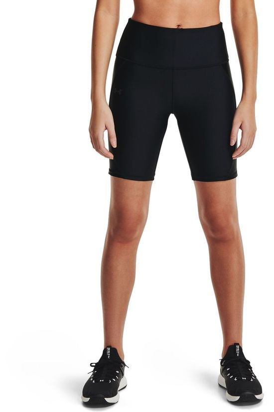 Under Armour Shorts Hg Armour Shine black