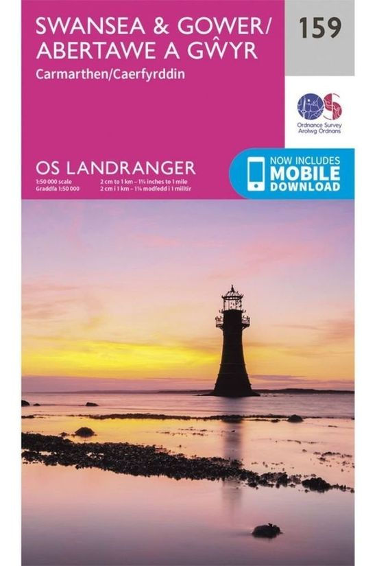 Ordnance Survey Swansea / Gower 2016