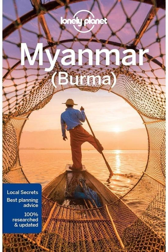 Lonely Planet Myanmar (Burma) 13 2017